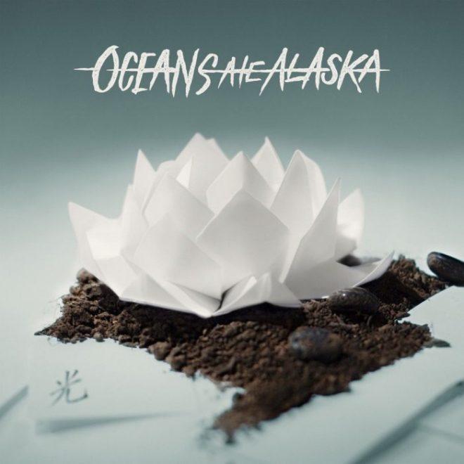 oceans-ate-alaska-hikari
